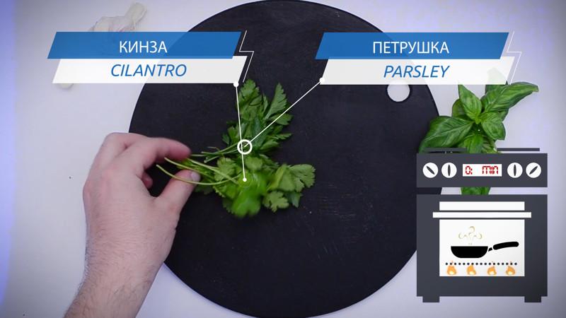 и подготавливаем зелень кулинария, рецепт, шакшука, яичница