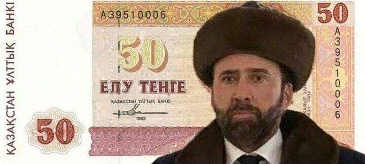 Приключения Николаса Кейджа в Казахстане: реакция соцсетей казахстан, николас кейдж, прикол, соцсети, фотожаба, юмор