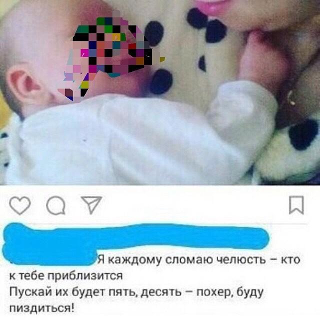 Все, кто не за ее ребенка - против нее. Онжеребенок, дети, родители, яжемать
