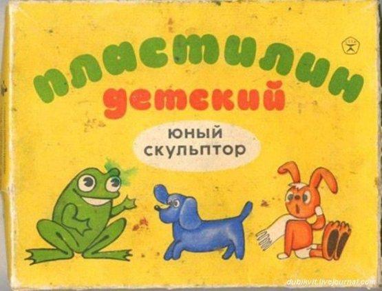 Ну и напоследок пластилин. СССР, история, факты