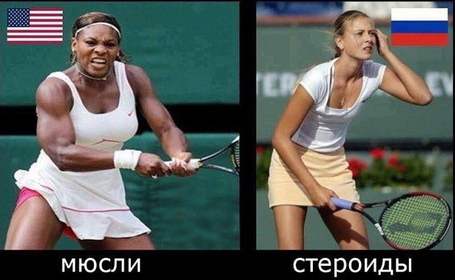 Не могут россияне понять одного, почему отыграться было решено именно на спортсменах 2018, Пхенчхан, мок, олимпиада, олимпийские игры, путин, россия, спорт