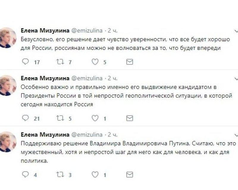 Путин примет участие в выборах 2018. Реакция соцсетей выборы, выдвижение, газ, кандидаты, президент, путин