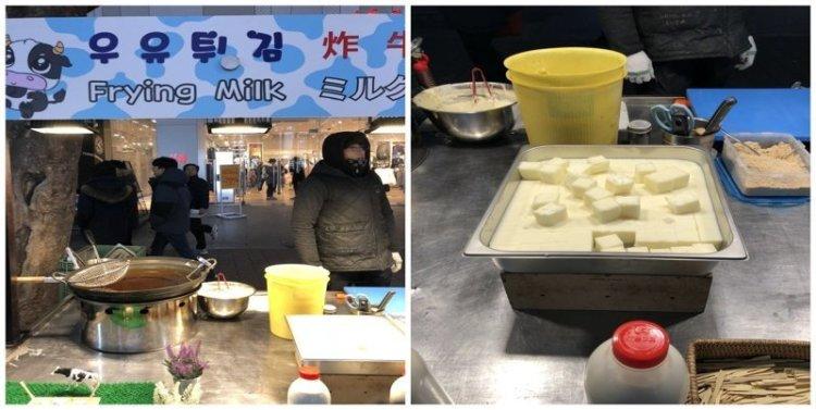 1. Жареное молоко: $4 еда, еда быстро, сеул, уличная Еда, уличная еда, фастфуд, южная корея