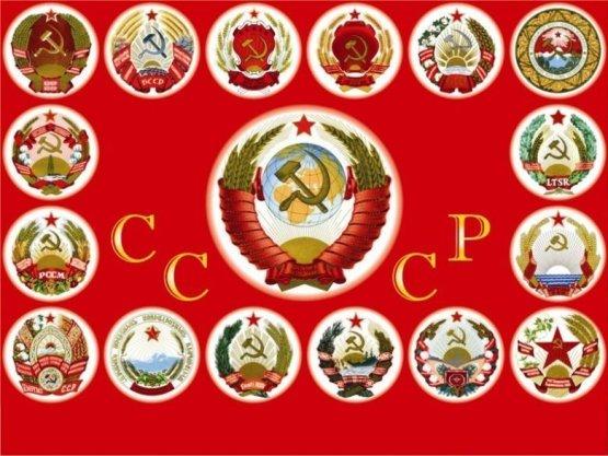 В Америке — звёздочки, в СССР — лозунги. СССР, интересное, коммунизм