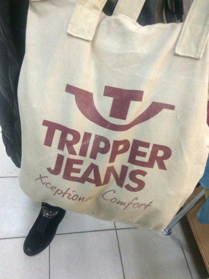 Спасибо, не надо девушки, джинсы, мода, одежда, прикол, рваные, юмор