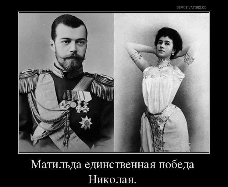 Во что русскому народу обходился Николай II