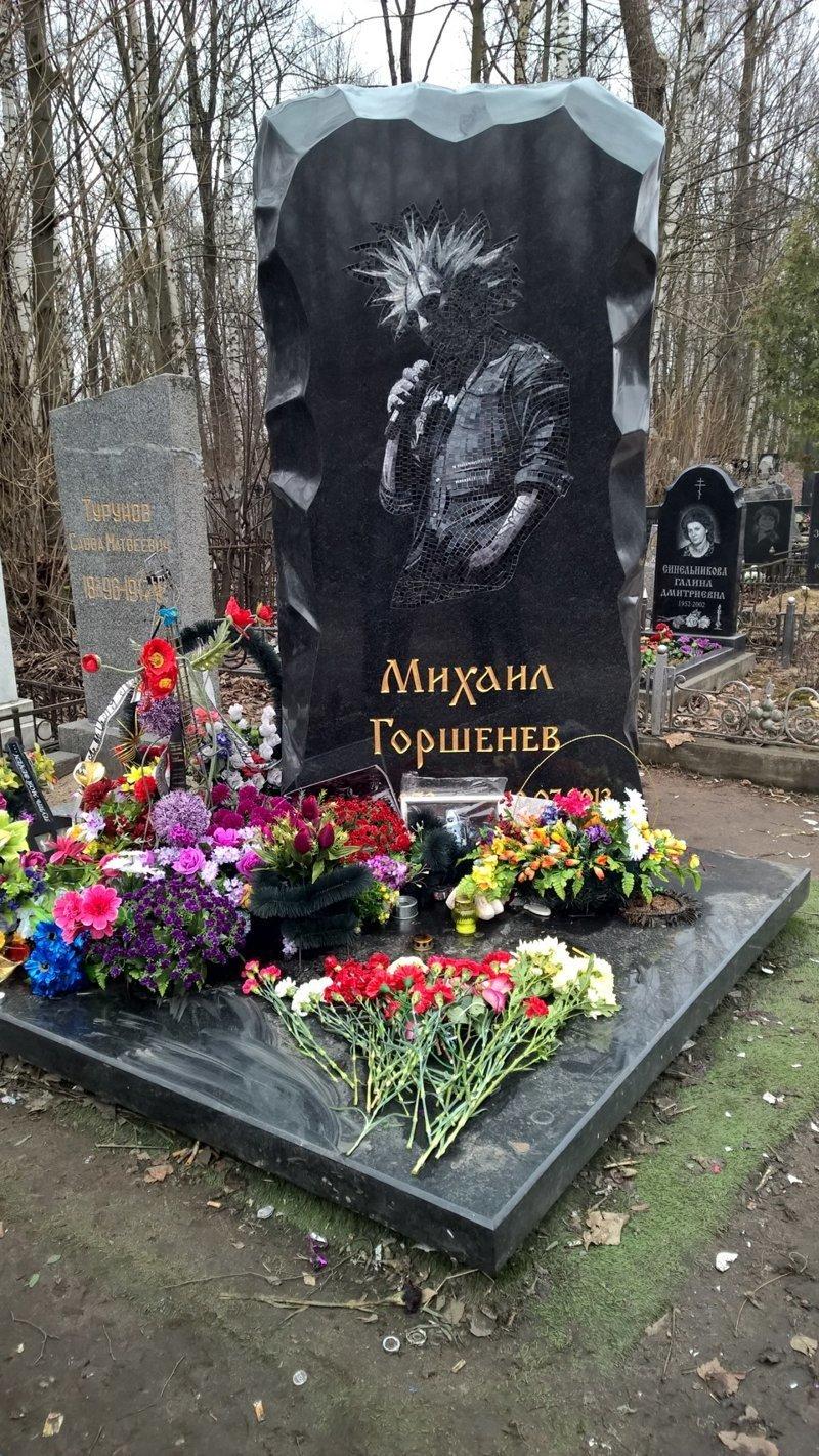 Михаил Горшенёв дикая история, легенда, могила, покой, смерть, странности