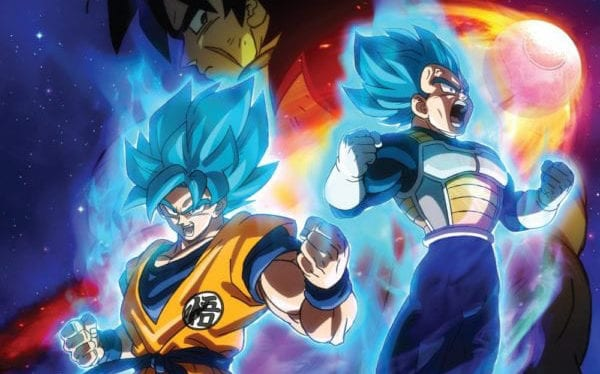 dragon ball super broly released