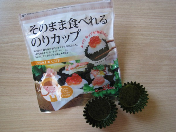 edible-cupcake-wrappers