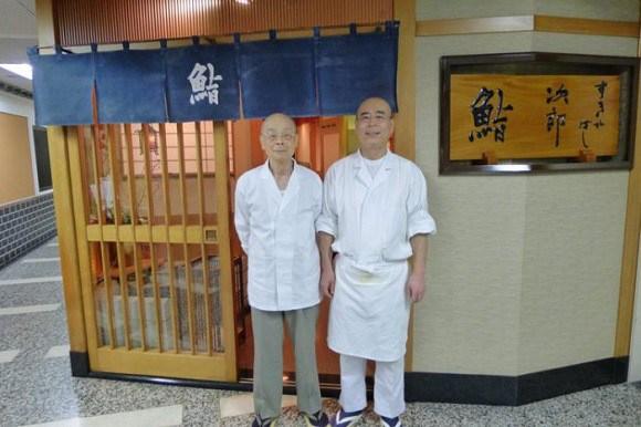 Worlds Best Sushi Bar