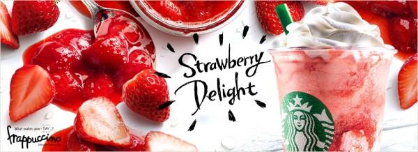 starbucks-japan-strawberry-delight-frappuccino