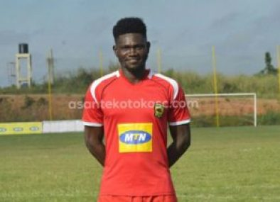 Asante Kotoko agree to Esperance terms on Emmanuel Clottey - Kwame ...