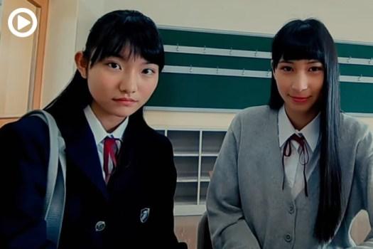 A Nano-Drone Filmed a Beautiful Long Take in a Japanese High School
