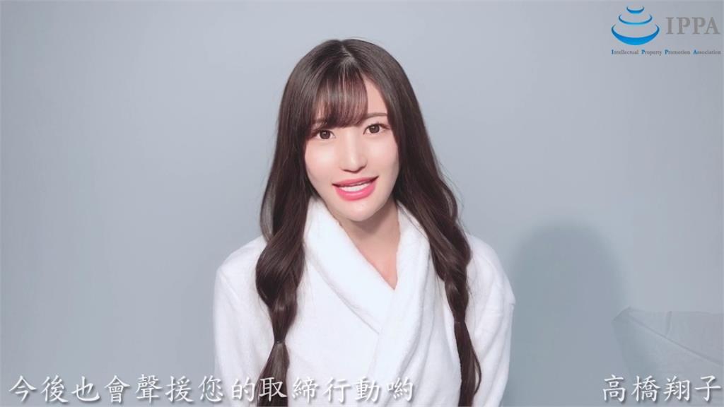 警破獲跨國盜版AV網站 日本女優自拍影片致謝-民視新聞網