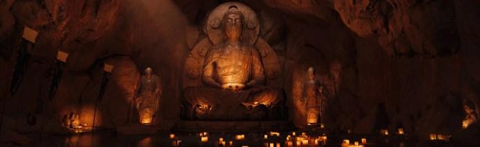 ghost of tsushima shrines
