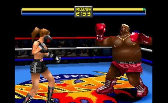 Contender 2 PS1 ROM #6
