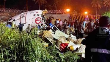 भारतमा विमान दुर्घटना हुदाँ दुई पाइल सहित २० जनाको मृत्यु