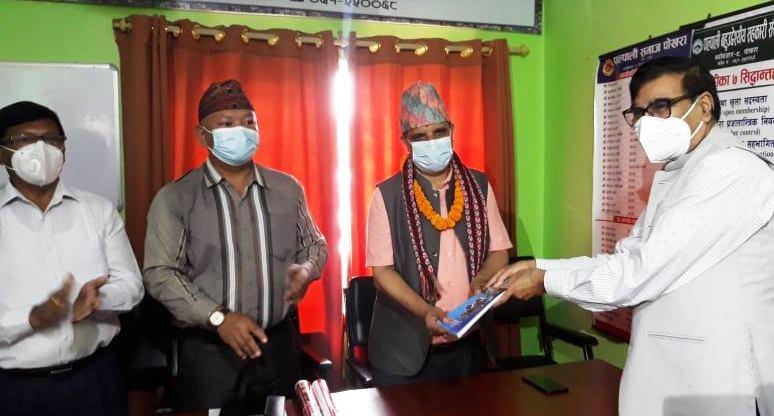 'पाल्पाको विकासका ३ आधारः शिक्षा, स्वास्थ्य र पर्यटन'