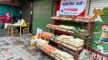 खाद्य बैंक