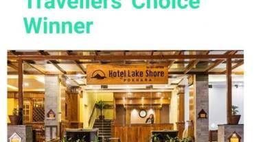 सञ्चालनको पहिलो वर्षमै होटल लेक सोरलाई ट्राभलर्स च्वाइस अवार्ड