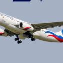 नेपाल एयरलाइन्स