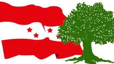 नेपाली काग्रेस
