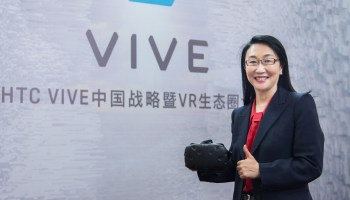 HTC launches $100M Vive X program to accelerate growth of virtual reality startups