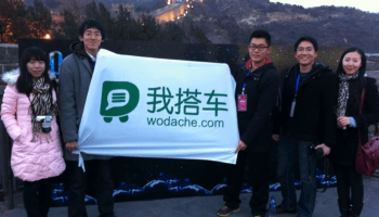 Guest post: Lessons from the startup that passed on the chance to be the 'Uber of China'