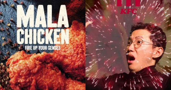 KFC S'pore will have Mala Chicken on their menu from March 8 onwards