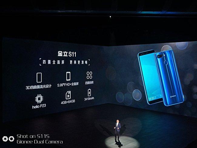 Gionee revelou oito smartphones, incluindo S11 / S11S e M7 Plus 2
