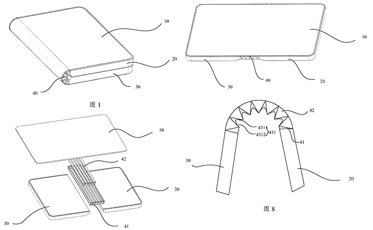 Huawei has patented a phone with a foldable display