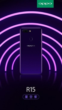 Oppo R15 official renders