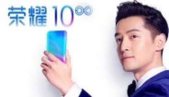 gsmarena com | Honor 10 coming on April 19, invite confirms