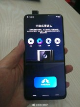 vivo NEX live photos