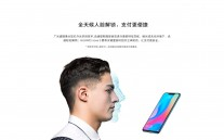 Principales caractéristiques de Huawei Nova 3