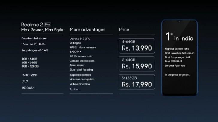 gsmarena 005 - شركة أوبو تزيح الستار رسمياً عن هاتف Realme 2 Pro مع شاشة 6.3 إنش وقارئ البصمة