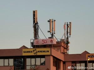 Possíveis amostras de câmara Huawei P30 Pro: 10x (digital)