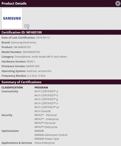 Samsugn Galaxy M40 Wi-Fi certification