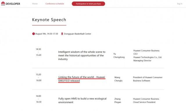 HDC '19 Keynote Speech schedule