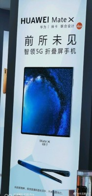 Huawei Mate X poster in a shop in China