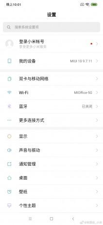 MIUI 10 beta screenshots {focus_keyword} Xiaomi starts MIUI 10 Android Q beta roll-out - GSMArena.com news - GSMArena.com gsmarena 006