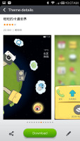 Xiaomi Mi 3