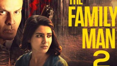 Family Man 2 Makers Urge All To Watch & Decide, Samantha Shares Same View