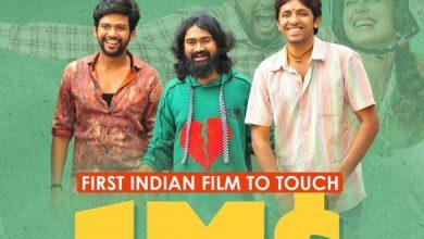 Naveen Polishetty's Jathiratnalu Hits 1 Million USD At US Box Office