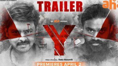 Trailer Talk: Aha's 'Y' Draws Attention