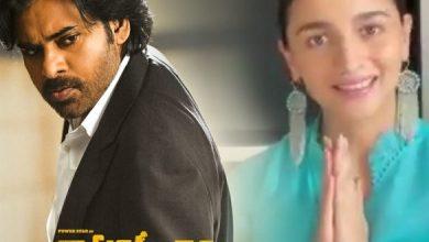 Alia Sends Wishes To PSPK And #VakeelSaab In Telugu