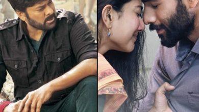 Love Story Eyes Acharya's Date!