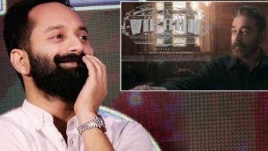 Fahadh Faasil On Board For Kamal Haasan's Vikram