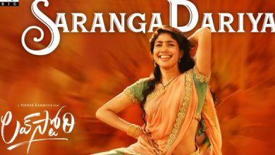 100 M Views For Saranga Dariya