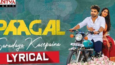 'Saradaga Kasepaina' From Paagal: Breezy Melody